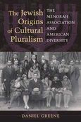 The Jewish Origins of Cultural Pluralism