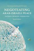 Negotiating arab