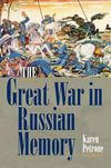 Great War in Russian Memory