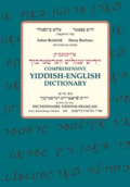 Yiddish-dictionary