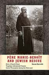 Pere marie
