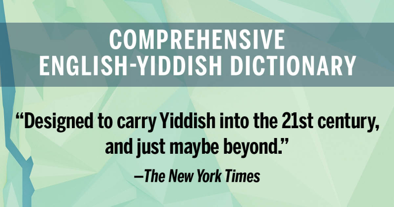 Comprehensive English-Yiddish social