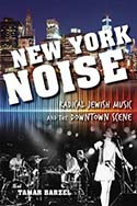 Ny-noise-cover